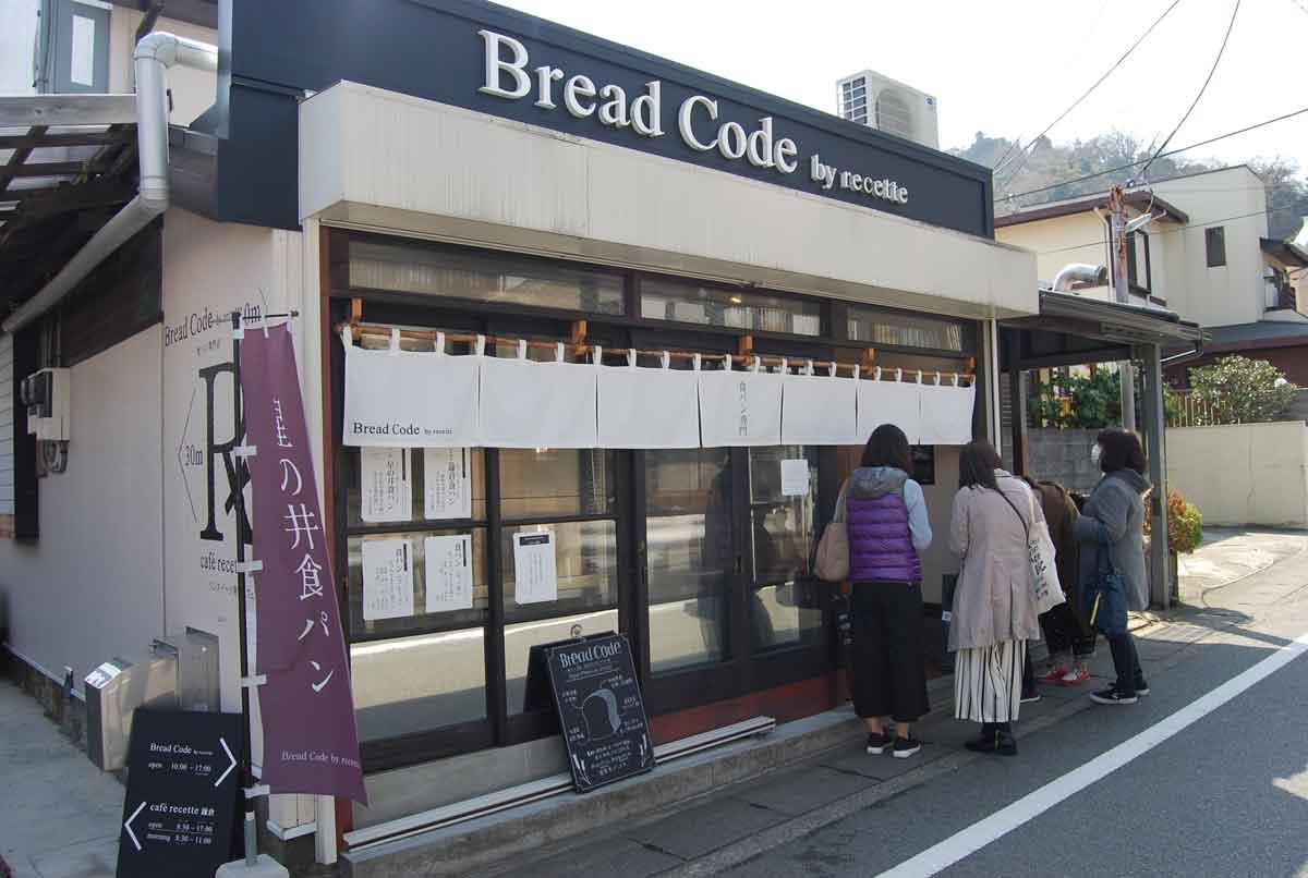 Bread Code by recette1